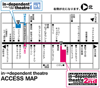 in→dependent theatre  map.png